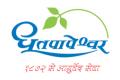 Dhootapapeshwar