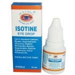 Айсотин Глазные капли 10мл
