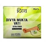 Дивья Мукта Вати 120таб. (Divya Mukta Vati) от давления