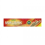 Зубная паста Мишвак Сахул (Sahul) 100г