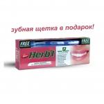 Зубная паста Dabur для чувствительных зубов 150г