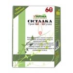 Систалка Vinayaka 60 табл