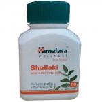 Шаллаки Хималая 60 табл (Shallaki Himalaya)