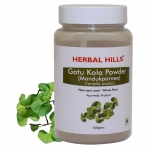 Готу Кола 100г Herbal Hills