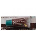 Бальзам для губ Himalaya шоколад 10г