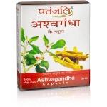 Ашвагандха Патанджали 20 капсул (Patanjali Ashvagandha)