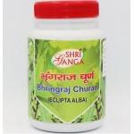 Брингарадж чурна Shri Ganga 100г