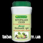 Ситопалади Baidyanath 60г