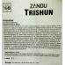 Тришун Занду (Trishun Zandu)