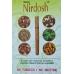 Сигареты Нирдош (Nirdosh) безникотиновые 10шт