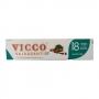 Зубная паста Vicco без сахара 80г